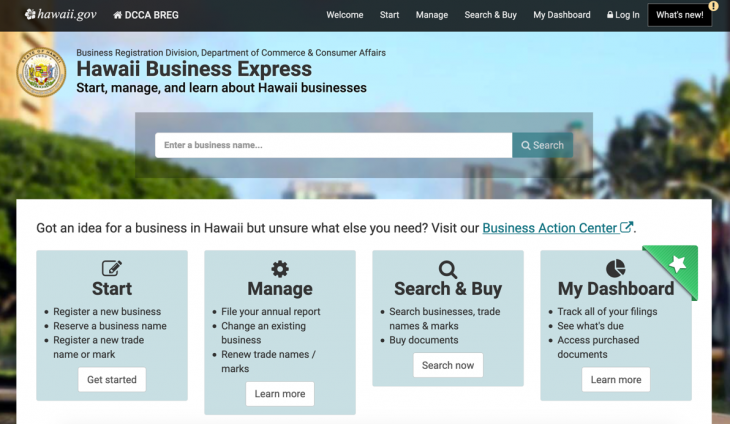 Website screenshot of home page of HBE